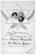 Zaproszenie na ślub Mojżesza Schorra i Tamary Benjakob.