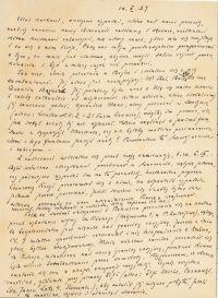 List Artura Millera, męża Soni, do Ludwika i Otka, synów Mojżesza I Tamary Schorrów.