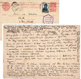 Listy Tamary Schorr z 25 kwietnia 1940 r.