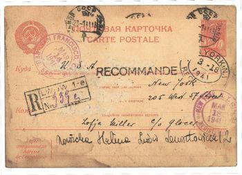 Listy Tamary do synów z 12 lipca 1940 r.
